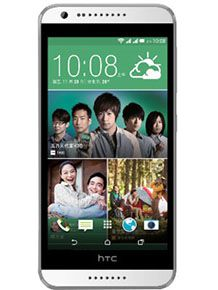 photo of HTC Desire 620G dual sim