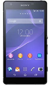 photo of Sony Xperia Z2a